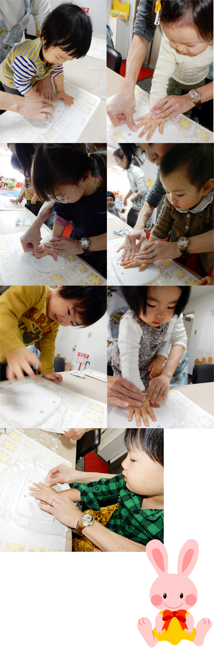 手形取り 1歳児①