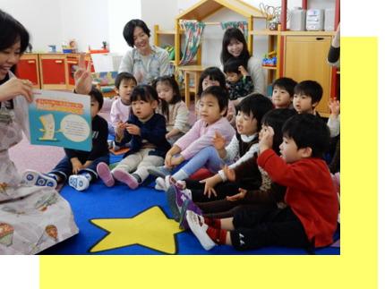 絵本読み聞かせ エレベーター・エスカレーター2歳児③