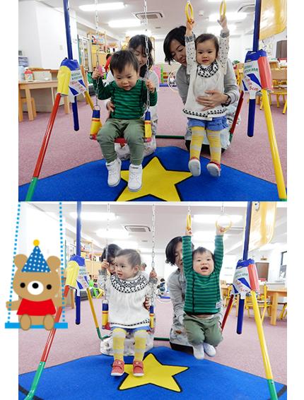 つり輪ブランコサーキット 1歳児①