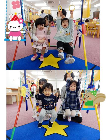 つり輪ブランコサーキット1歳児②