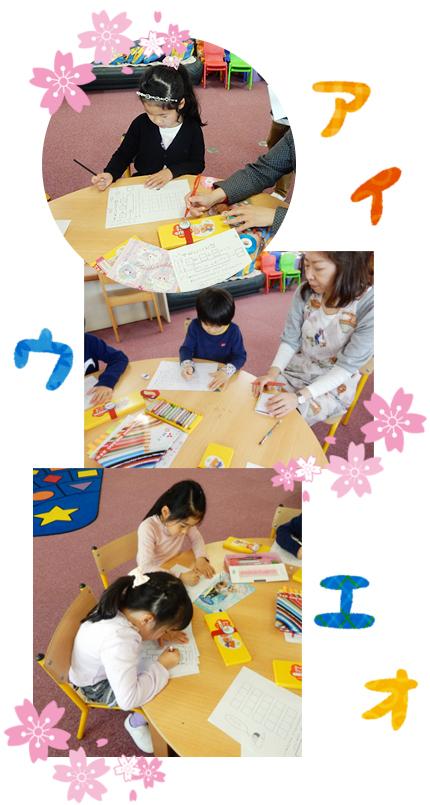 STEP3 カタカナ②