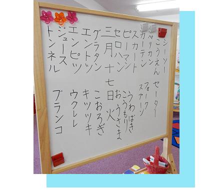 STEP3 カタカナ④