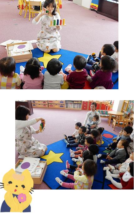 色と数と形の学び 1歳児