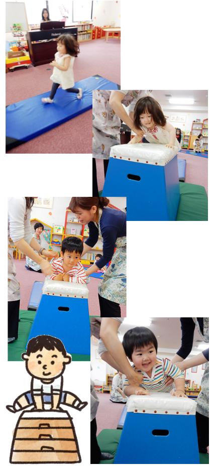 プレーMIE 跳び箱①