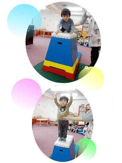 STEP1 跳び箱①