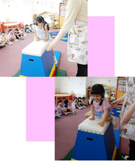 STEP2 跳び箱②