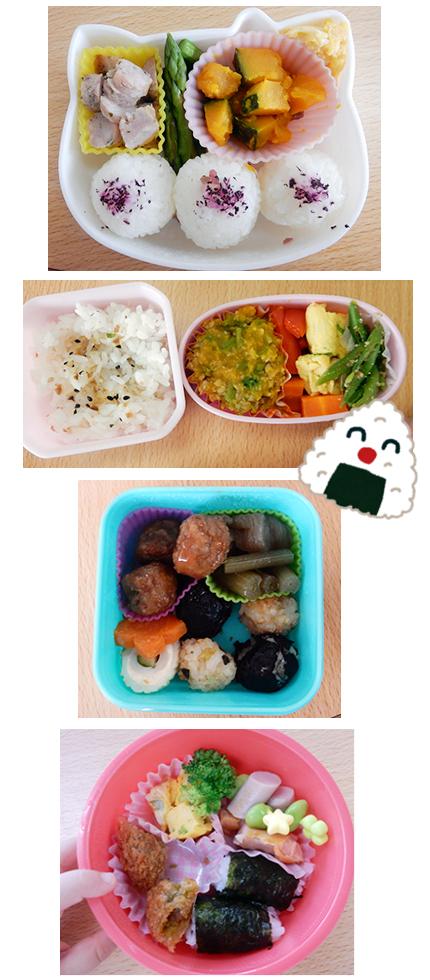 Baby MIE お弁当②