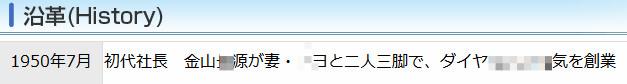 046d35ed.jpg