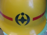 防災ヘルメット