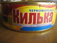 ロシアの缶詰
