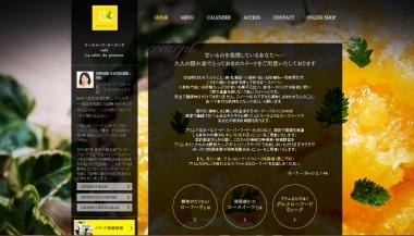 NewHP.jpg