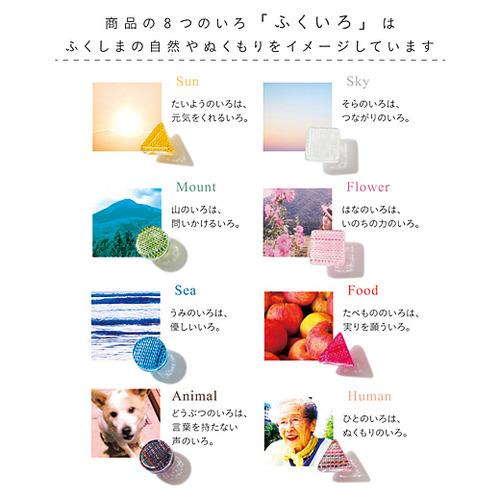 fukuiro.jpg
