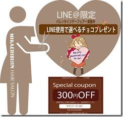 LINE20152053