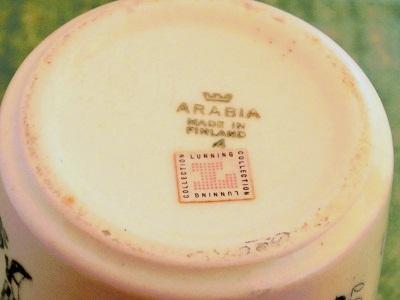 アラビア エミリア 花瓶4
