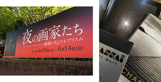 20150426-1.jpg
