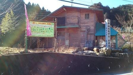 20141223①NARIKIステージ試走