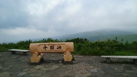 20150613①十国峠