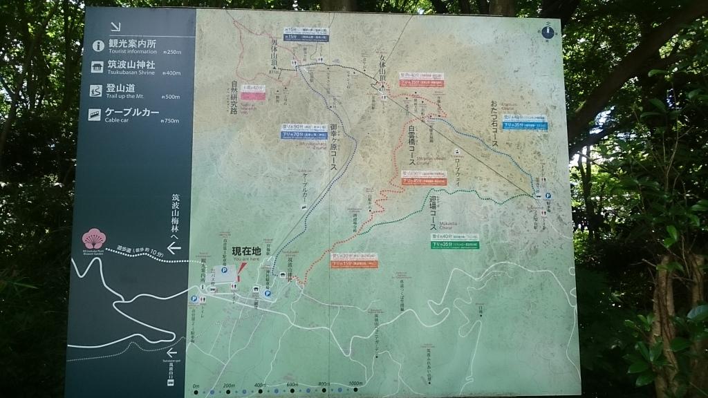 20150620②登山コース