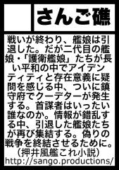 A0400 (1)のコピー