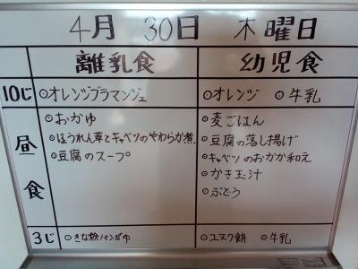 s-P_20150430_171638.jpg