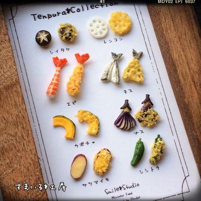 天ぷらフレーム1