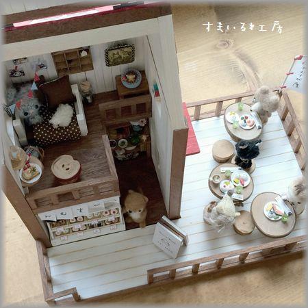 おむすびカフェ1