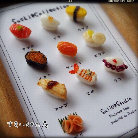 お寿司フレーム1
