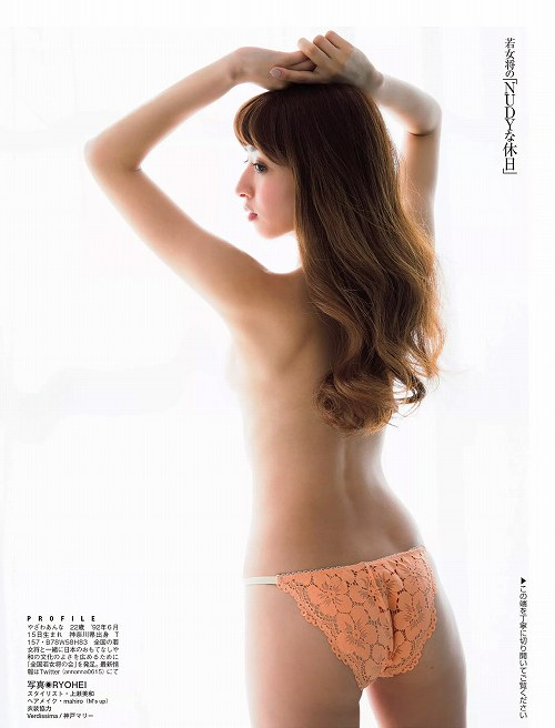 谷澤杏奈グラビアおっぱい画像b04