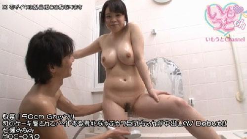 七瀬みなみGカップ美巨乳おっぱい画像2b03