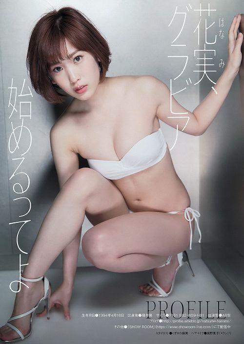 夏目花実水着おっぱい画像b03