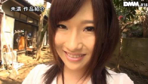陽咲希美美巨乳おっぱい画像2b01