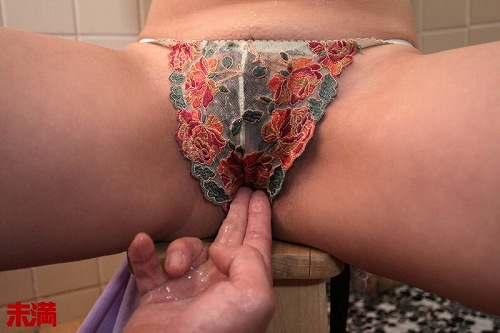 陽咲希美美巨乳おっぱい画像b07