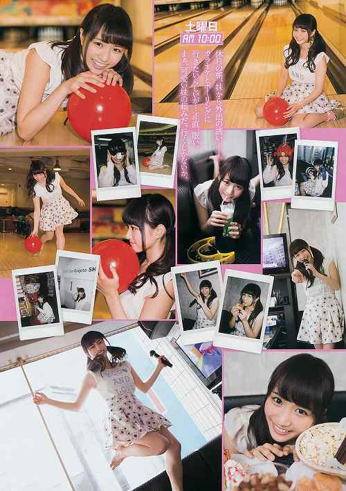 武田紗季巨乳グラビアおっぱい画像b08