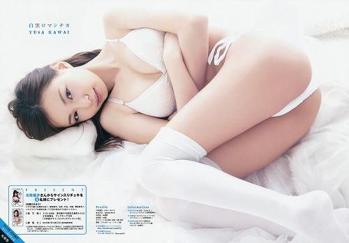 川井優沙Bカップ微乳おっぱい画像a02