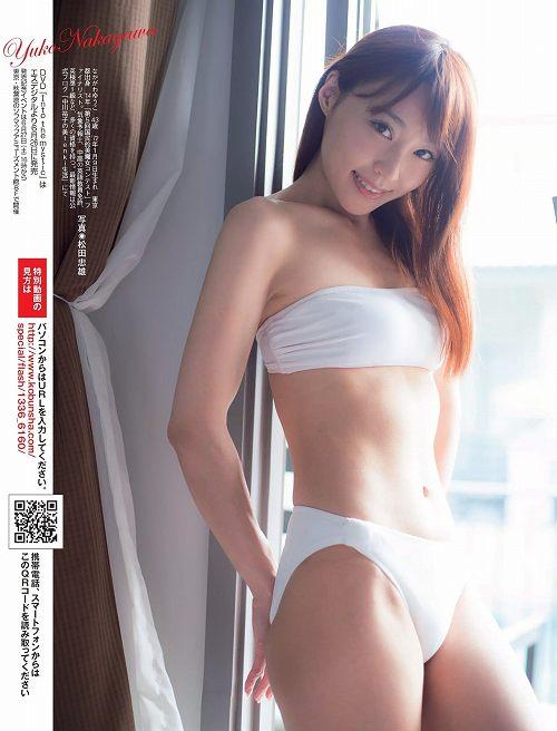 中川祐子微乳おっぱい画像b03