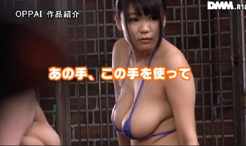 青山ひなHカップ爆乳おっぱい画像2b01