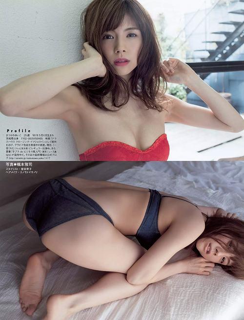 松川佑依子巨乳グラビアおっぱい画像b15