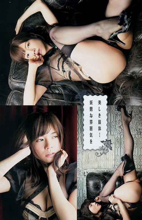 松川佑依子巨乳グラビアおっぱい画像b38