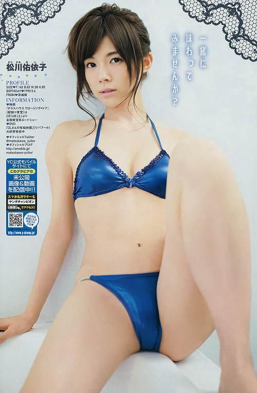 松川佑依子巨乳グラビアおっぱい画像b39