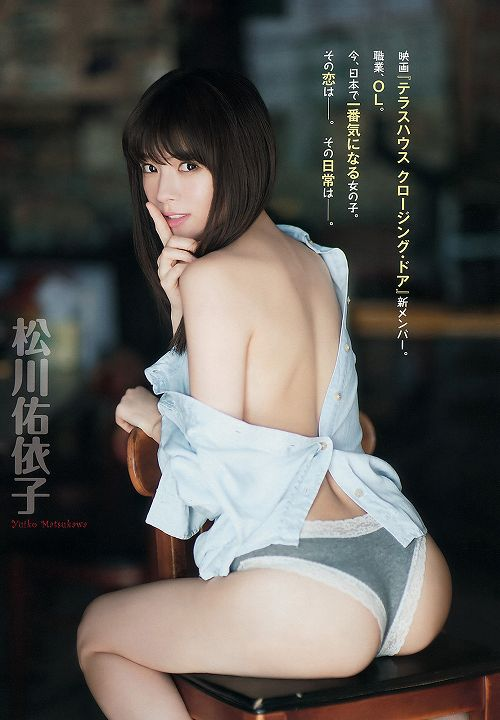 松川佑依子巨乳グラビアおっぱい画像b40