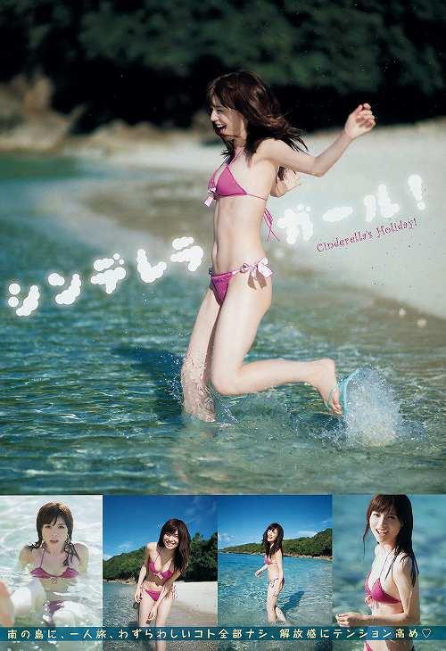 松川佑依子巨乳グラビアおっぱい画像b41