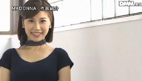 羽田璃子Cカップおっぱい画像2a01