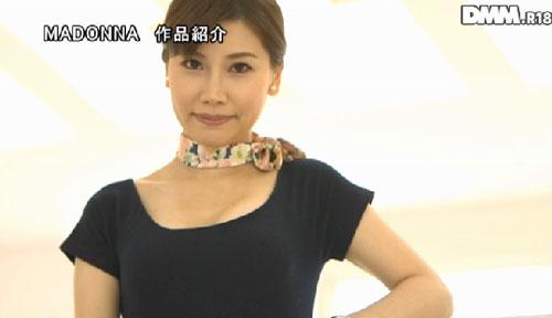 羽田璃子Cカップおっぱい画像2a10
