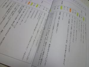 P1030144.jpg