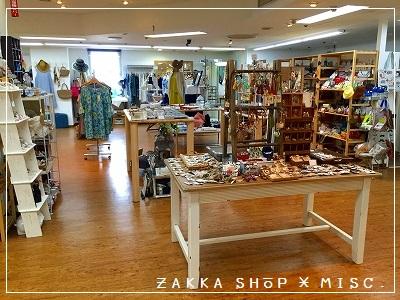 zakka shop * misc.