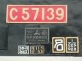 120823-112.jpg