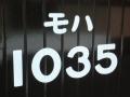 120823-129.jpg