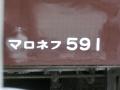 150409-74.jpg