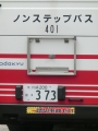 150425-05.jpg