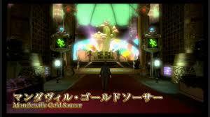 ゴールドソーサー1